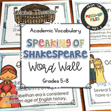 Shakespeare Vocabulary Word Wall