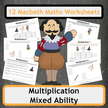Multiplication Worksheets Including Shakespeare's Macbeth
