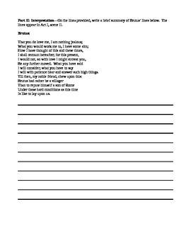 Shakespeare's Julius Caesar--Acts I-V Worksheets