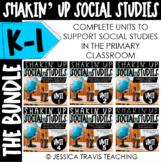 Shakin' Up Social Studies: THE BUNDLE