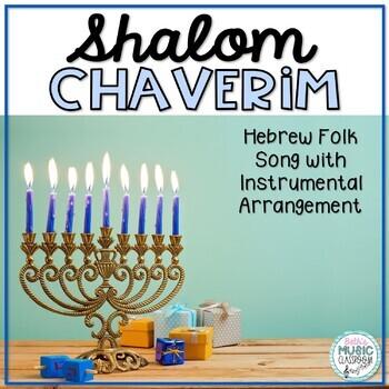 Shalom chaverim hanukkah hebrew folk song with orff accompaniment m4hsunfo