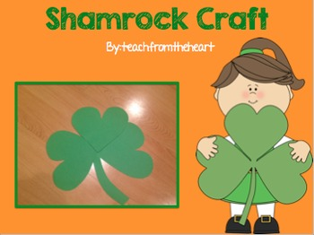 Shamrock Craft (A St. Patrick's Day Craft)