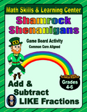 St. Patrick's Day Math Skills & Learning Center (Add & Subtract Like Fractions)