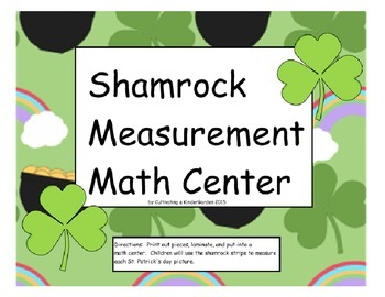 Shamrock Measurement Center
