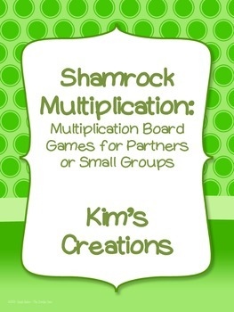 St. Patrick's Day Multiplication Games: 26 board games (color and grayscale)