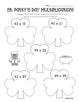 Shamrock Multiplication - Math Leveled Practice for Multiplying 2 and 3 Digits