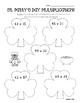 Shamrock Multiplication - Math Leveled Practice for Multip