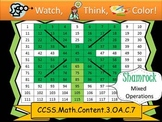 Shamrock Multiplication Practice - Watch, Think, Color! CC