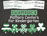 Shamrock Pattern Center Cards for Kindergarten - St. Patrick's Day Activity