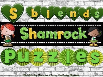 Shamrock S Blend Word Work