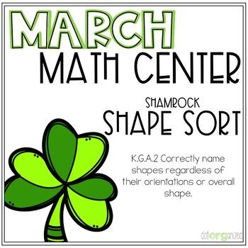 Shamrock Shape Sorting Mats and Cards Kindergarten March Math Center
