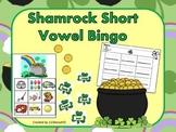 St.Patrick's Day Shamrock Short Vowel Bingo