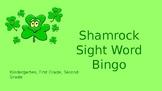 Shamrock Sight Word Bingo