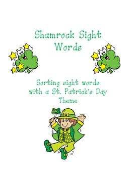 Shamrock Sight Word Sort