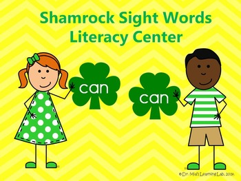 St. Patrick's Day Sight Words Literacy Center (March Activity)