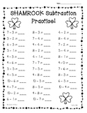 Shamrock / St. Patrick's Day Subtraction Practice - 4 Leveled Worksheets