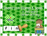 Shamrock Stamp and Spell