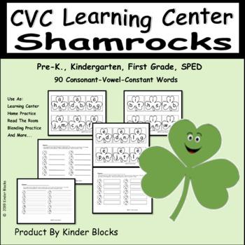 Shamrock Word Blend CVC Learning Center