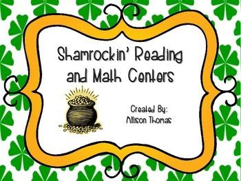 Shamrockin' Math and Reading Centers