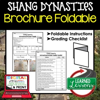 Shang Dynasty Brochure Foldable