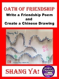 Shang Ya! Friendship Oath Poetry Writing and Chinese Art Activity