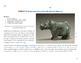 Shang & Zhou Dynasty Artifact Analysis - Ancient China