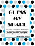 Shapes: Guess My Shape Game