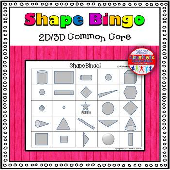 Shape Bingo - 2D/3D Common Core Version
