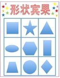 Shape Bingo-Chinese Immersion