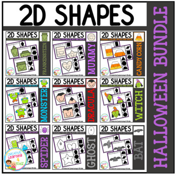 Shape Clip Card Bundle: Halloween
