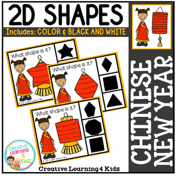 Shape Clip Cards: Chinese New Year