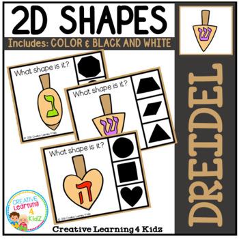 Shape Clip Cards: Hanukkah Dreidel