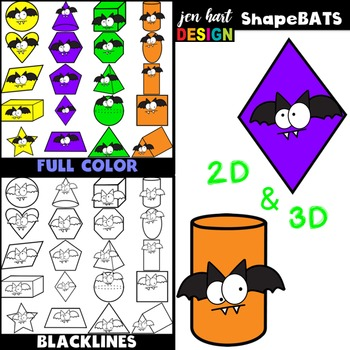 Shape Clipart - ShapeBATS clip art