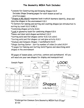Shape Drawing Practice Pages