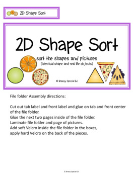 Shape File Folders 2D and 3D - Great for Early Ed or Special Education