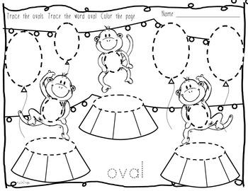Shape Identification Worksheet - Carnival Themed PreK Worksheet