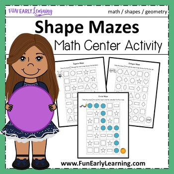 Shape Mazes - No Prep Interactive Worksheets
