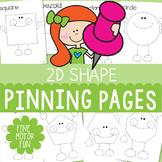 2D Shapes Pokey Pin Packet