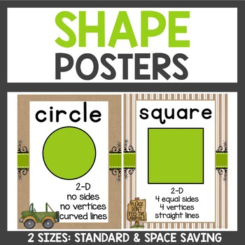 Safari Classroom Decor / Shape Posters