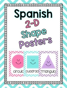 Shape Posters- Spanish
