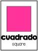 Shape Posters- Spanish & English