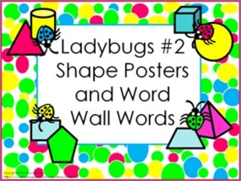Shape Posters and Word Wall Words - Ladybugs #2 (bright colors)