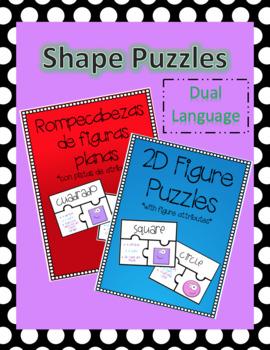Shape Puzzles-Dual Language