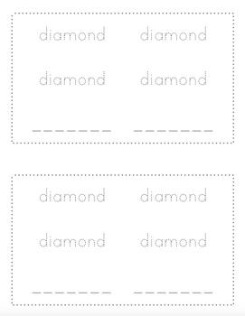 Shape Sight Word Book - DIAMOND