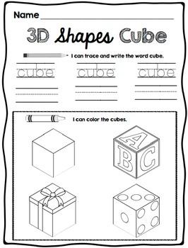Super Solids {3D Shape Unit}