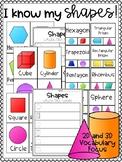 Shape Vocabulary Center