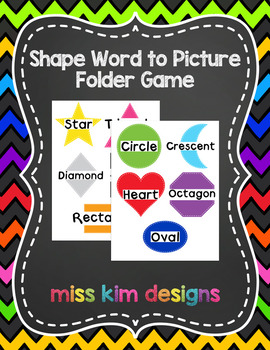 Shape Word to Picture Reading Folder Game for Special Education