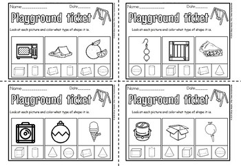3d Shapes exit tickets(temporary freebie)