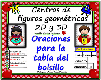 2D 3D Shapes Pocket Chart Sentences Spanish Oraciones Valentine's Day MrsPartida