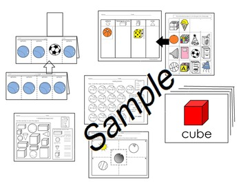 Shapes 3 Dimensional  English only activities pack #1 cscope common core